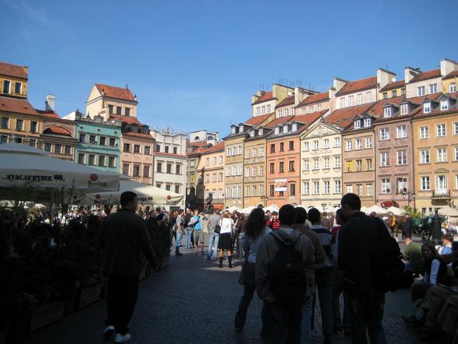 Старият град